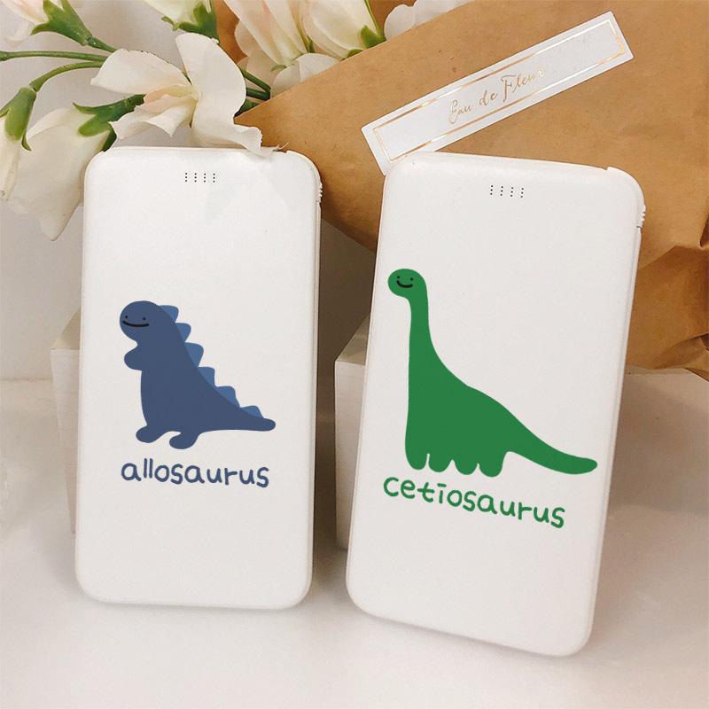 공룡소개 슬림핏 보조배터리